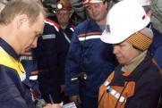 Минэнерго РФ до сентября обновит программу развития угольной отрасли