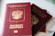 МВД хочет упростить получение гражданства России для иностранных выпускников