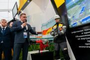 «Роснефть»: в тренде цифровых технологий