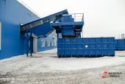 Минприроды предложило перерабатывать отходы на 100 %. Производители упаковок против