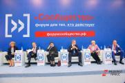 На форуме «Сообщество» обсудят проблему занятости населения в малых городах