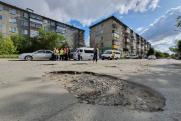 Курганские общественники остались шокированы состоянием городских дорог
