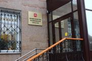 В Челябинской области двух министров отправили в отставку