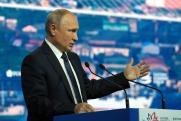 Смыслы недели: Восточный форум на острове Русский, финиш предвыборной кампании и поиски врагов