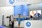 АПЗ представил на выставке в Подмосковье новые разработки по электромеханическим приводам