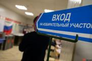 Территория спокойствия. Губернаторские выборы на Сахалине подходят к концу