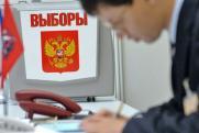 «Провокаций на выборах в Забайкалье никто не ждет»