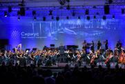 Уникальный фестивальный оркестр Бриттена-Шостаковича дал первый концерт в Сочи