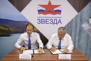 Минпромторг РФ и «Роснефть» будут развивать промышленную инфраструктуру в России