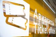 В аэропорту Екатеринбурга хотят установить памятник Демидову