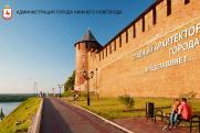Нижний Новгород может прирасти девятым районом за счет сельских поселений