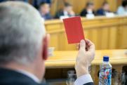 Уздечка на депутатский корпус или бескультурье? Свердловские депутаты не держатся за мандаты