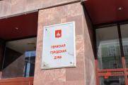 Депутаты гордумы отменили ЕНВД в Перми с 1 января