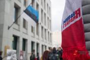 Активисты МГЕР устроили пикет у посольства Эстонии