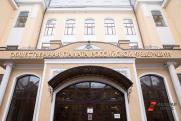 Общественная палата провела первый в истории российско-американский муниципальный форум