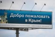 Игра в имитацию. В Крыму симулируют обновление власти