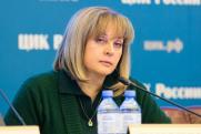 Памфилова: россияне не готовы к референдуму по эвтаназии