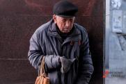 В МЭР сомневаются, что продолжительность жизни россиян к 2025 году увеличится до 76 лет