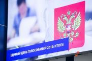 ВЦИОМ: около 60 процентов россиян оценили прошедшие выборы как честные