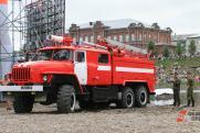 Субъекты РФ полностью оснастят лесопожарной техникой к 2024 году