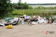 На Ямале перевыполнили план по уборке свалок