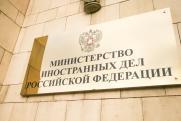 МИД предупредил россиян о забастовках железнодорожников в Южной Корее