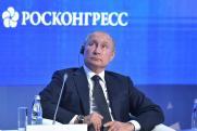 Смыслы недели: Путин на «Валдае», эксперты в гостях у ЦИК, политическая и бизнес-элита на РЭН-2019