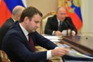 Смыслы недели: совещание в преддверии отставок, ротация в правительстве и любовь по-русски к Украине