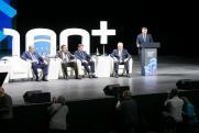 Комфорт и общественное согласие. В Екатеринбурге назвали требования к «городу будущего»