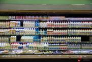 Врачи назвали три молочных продукта, которые провоцируют рак простаты