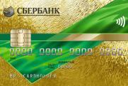 «При утечке персональных данных клиентов банка не стоит разводить паранойю»