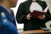 Апелляция без оглядки на администрацию. Зачем России реформа судебной системы