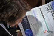 Свердловский губернатор отложил отставку редактора «Областной газеты»