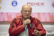 Зюганов похвалил сборную России по футболу