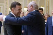 Топ-10 событий недели в регионах России.  Мода на комиков, игра на опережение и экологическая опасность
