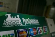 Владелец лопнувшего «Уралтрансбанка» умер в Лондоне