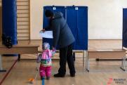 Выборы и референдум проходят в Татарстане и в Кемеровской области