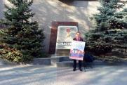 Люди с плакатами. Одиночные пикеты в Севастополе стали трендом