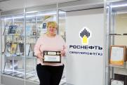 Лучший технический эксперт «Роснефти» работает в «Самотлорнефтегазе»
