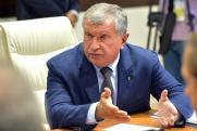 «Роснефть» может увеличить дивиденды по итогам текущего года