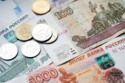 Администрация Волгограда возьмет очередной кредит