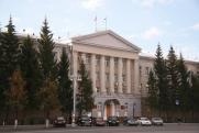 В правительстве Курганской области назначены два новых руководителя