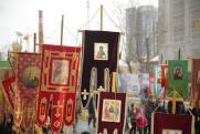 В крестном ходе в Екатеринбурге поучаствовали порядка 8 тысяч человек