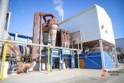 Староцементный завод в Сухом Логу стал использовать новое сырье