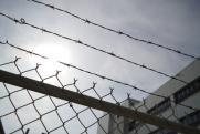 В калининградском СИЗО-1 погиб заключенный