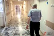 Прокуратура нашла множество нарушений в работе кузбасского приюта, где унижали постояльцев