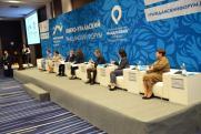 Едва вместили всех желающих: в Челябинске завершился Южно-Уральский гражданский форум