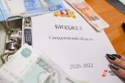 Топ-10 событий недели в регионах России. Аттракцион невиданной щедрости, скромный кабмин и праздник с печальным концом