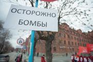 Топ-10 событий недели в регионах России. Пропавшая взрывчатка, деньги на метро и увольнение доверенного лица президента