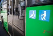 В Кирове распределили лоты на обслуживание общественного транспорта